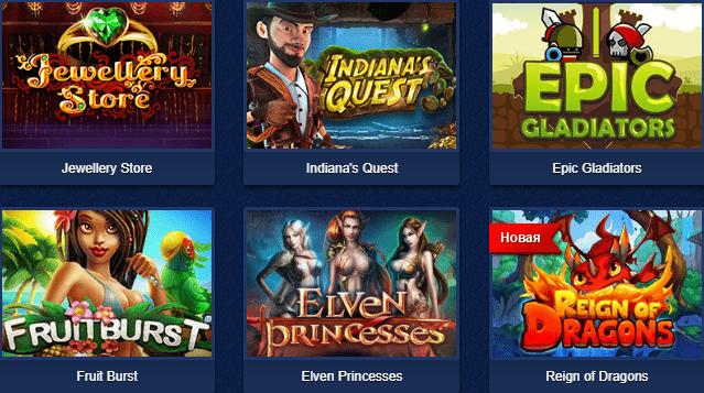 У азартных людей хотя бы раз возникало желание поиграть в игровые автоматы на сайтах казино.Но важно знать, в каком казино самые лучшие и выгодные условия для развлечения и выигрыша денежных средств.